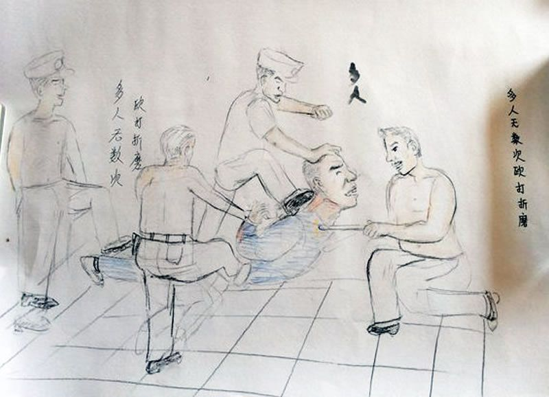 A sketch by truck driver Liu Renwang showing abuse he received in an extralegal detention center, 2014-2015