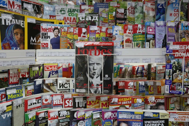 Donald Trump took center stage at a newsstand in Moscow on November 9, 2016. Credit Andrey Rudakov/Bloomberg