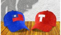 Illustration on U.S./Taiwan relations by Alexander Hunter/The Washington Times