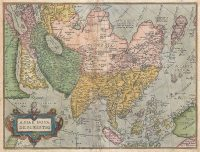 First edition of Abraham Ortelius' map of Asia (1572), displaying a vast network of waterways across East Asia, advocating his belief that a shipping route existed through China to the Northern Sea and thence, by way of the Northeast Passage, to Europe.