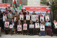 Este mes en Ramala, Cisjordania, se exhibieron los retratos de presos durante una protesta en la que se demandaba la libertad de los palestinos que se encuentran en las cárceles israelíes. Credit Issam Rimawi / Anadolu Agency, vía Getty Images