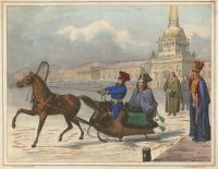 Emperor Nicholas I of Russia in a sleigh, 1850. Artist unknown. Credit Fine Art Images/Heritage Images, via Getty Images