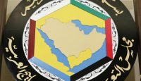 Is the GCC Worth Belonging To