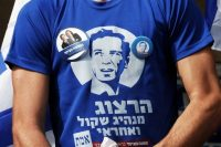 A supporter of the center-left Zionist Union wears a T-shirt showing Isaac Herzog, one of the party's leaders, outside a polling station in Tel Aviv in 2015. (Baz Ratner/Reuters)