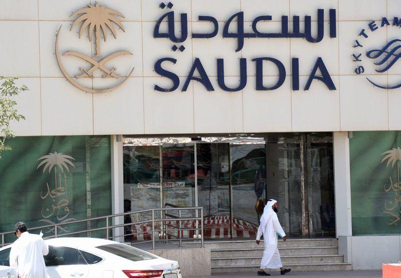 Riyadh, Saudi Arabia. Credit Fayez Nureldine/Agence France-Presse — Getty Images