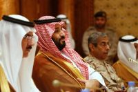 Saudi Deputy Crown Prince Mohammed bin Salman, center, at an April 19, 2017, meeting with U.S. officials in Riyadh. (Jonathan Ernst/Pool via AFP/Getty Images)