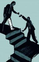 La divergencia del futuro