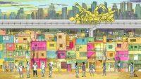 Una villa en busca de una ciudad