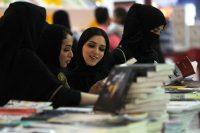 Saudi women at the Jeddah International Book Fair this month. Credit Amer Hilabi/Agence France-Presse — Getty Images