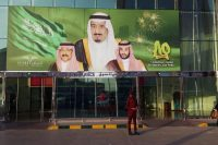 Members of the Saudi royal family depicted on a billboard in the capital city of Riyadh in 2015. Credit Aya Batrawy/Associated Press