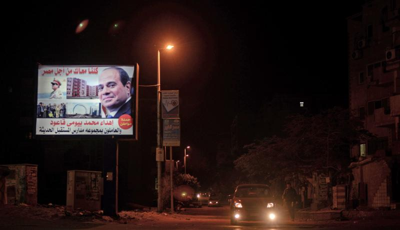 An election campaign banner for President Sisi in Cairo. Photo: Getty Images.