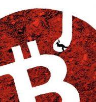 La minería del bitcoin