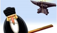 Ousting the ayatollahs