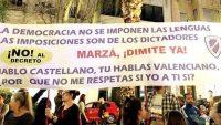 Tener que clamar por el español… en Alicante