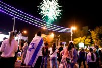 Israelis celebrating the 70th anniversary of their independence.CreditMenahem Kahana/Agence France-Presse — Getty Images