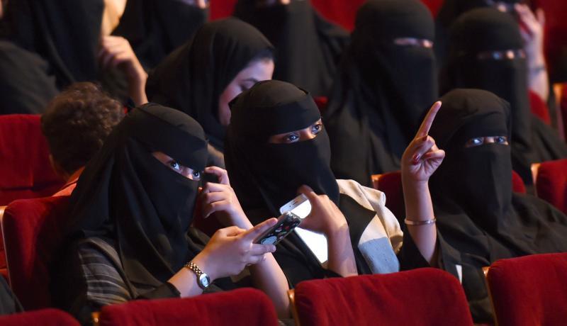 Saudi women attend a short film festival in Riyadh in 2017. Photo: Getty Images.