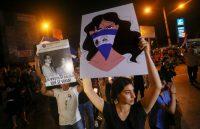 Un grupo de manifestantes protestó en las calles de Managua por las personas que fallecieron por la represión del gobierno de Daniel Ortega en Nicaragua Credit Alfredo Zúñiga/Associated Press