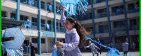 Protestation contre la décision américaine de réduire le financement de l'UNRWA dans l'une des écoles financées par l'agence onusienne. Gaza, 12 mars 2018. © Anadolu Agency