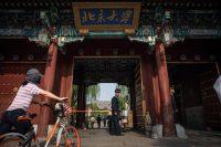 The entrance gate to the campus of Peking University in Beijing.CreditRoman Pilipey/EPA, via Shutterstock