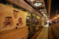 Portraits of Crown Prince Mohammed bin Salman, left, King Salman bin Abdulaziz and former Crown Prince Mohammed Bin Nayef on the wall of a restaurant in Riyadh, Saudi Arabia.CreditJordan Pix/Getty Images