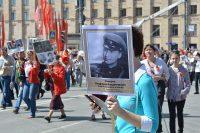 """Marcha """"Regimiento inmortal"""" en el 70 aniversario del Día de la Victoria sobre la Avenida Tverskaya de Moscú. Foto: ProtoplasmaKid (Wikimedia Commons / CC BY-SA 4.0)."""