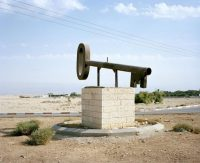 A Jéricho, en Cisjordanie, en 2012. La clé symbolise le droit au retour des Palestiniens. Photo Valentine Vermeil