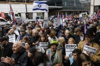 A demonstration organized by the Campaign Against Anti-Semitism outside the head office of the British opposition Labour Party in central London in April.CreditTolga Akmen/Agence France-Presse — Getty Images