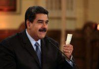 El 17 de agosto de 2018, el presidente de Venezuela, Nicolás Maduro, anunció una nueva moneda como parte de una serie de medidas económicas. Credit Agence France-Presse — Getty Images
