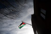 The Palestine Liberation Organization office in Washington.CreditCreditSaul Loeb/Agence France-Presse — Getty Images