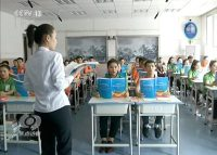 An image from undated video footage of Muslims reading from official Chinese language textbooks at a training center in Hotan, in Xinjiang. The Chinese authorities recently acknowledged the existence of a vast network of indoctrination camps. Credit Credit CCTV, via Associated Press Video, via Associated Press
