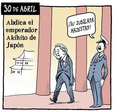 2019_ABR