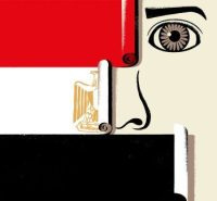 How Egypt Crowdsources Censorship