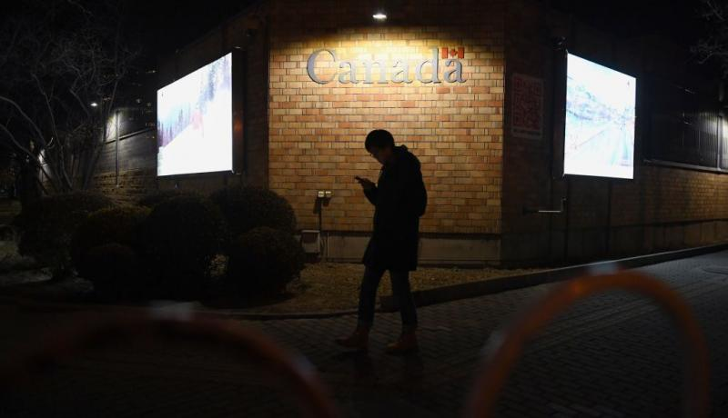 The Canadian embassy in Beijing on 14 January. Photo: Getty Images.