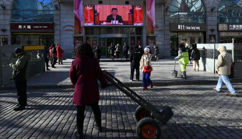 People watch Xi Jinping's opening speech at a gathering to celebrate the 40th anniversary of reform and opening up. Photo: Getty Images.