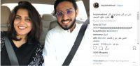 The tragedy of Fahad Albutairi and Loujain al-Hathloul