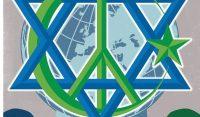 An Arab-Israeli talk-fest for peace