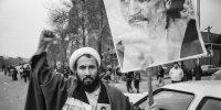 La Revolución Islámica, a los 40 años
