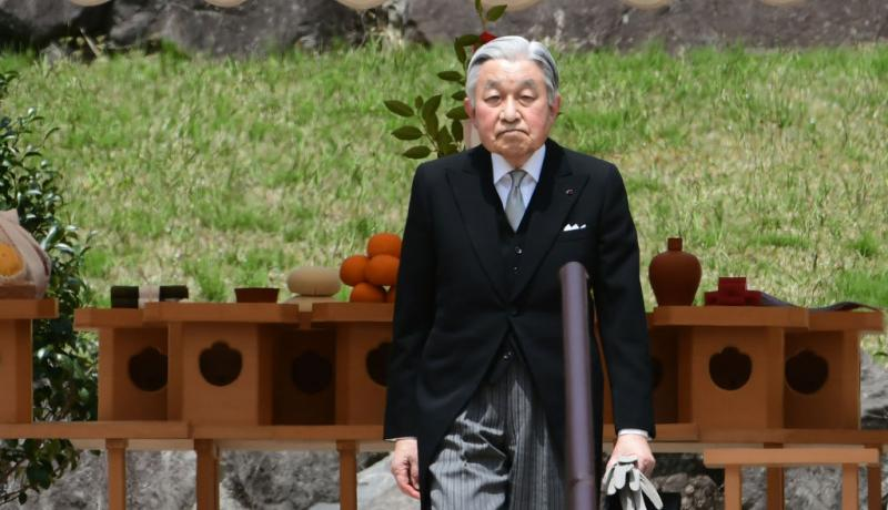 Emperor Akihito. Photo: Getty Images.