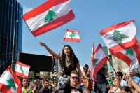 Protesters shouted anti-government slogans in Beirut on Oct. 21. (WAEL HAMZEH/EPA-EFE)