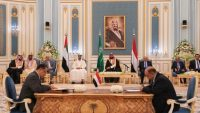 Mohamed bin Zayed and Mohammed bin Salman witness the signing of the Riyadh Agreement between the Yemeni government and the Southern Transitional Council, at the Saudi Royal Diwan. SPA/Riyadh and Mohamed Bin Zayed Twitter account