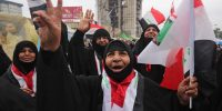 Iraq Cries Out for Unity