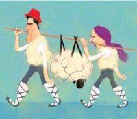 El rebaño y los pastores