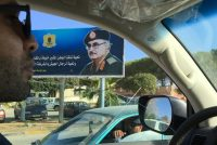 Posters of Field Marshall Khalifa Haftar line the streets of the eastern Libyan city of al-Bayda, where the (unrecognised) interim government in located, November 2018. CRISISGROUP