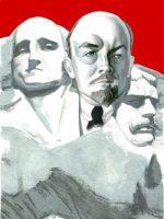 Los espías filósofos