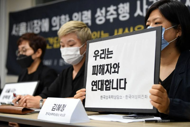 Kim Hye-jeong, deputy head of the Korea Sexual Violence Relief Center, holding up a sign Monday declaring solidarity with the accuser of Seoul's mayor, Park Won-soon. Credit Yonhap/EPA, via Shutterstock