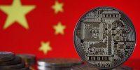 El futuro de la moneda digital china