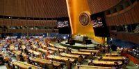 Celebrando los 75 años de las Naciones Unidas