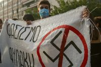 Anti-fascist protesters outside an Athens court where the trial of leaders and members of the Golden Dawn far-right party was taking place on Wednesday. (Milos Bicanski/Getty Images)