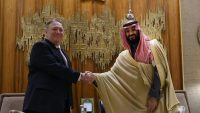 US Secretary of State Mike Pompeo (L) shakes hands with Saudi Arabia's Crown Prince Mohammed bin Salman at Irqah Palace in the capital Riyadh on 20 February 2020. ANDREW CABALLERO-REYNOLDS / POOL / AFP