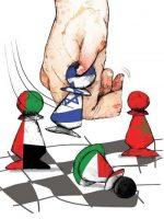 La reconfiguración de Oriente Próximo